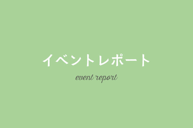 event_report