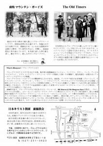 LMIGHTYEX-チラシ ウラ (905x1280)