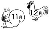 1511-12